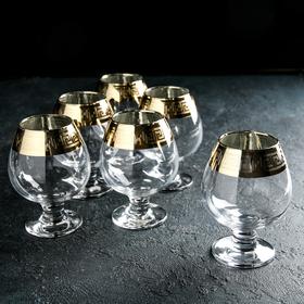 """Набор бокалов для бренди 400 мл """"Версаче Голд"""", 6 шт"""