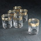 "Набор стаканов для виски 270 мл ""Версаче Голд"", 6 шт"