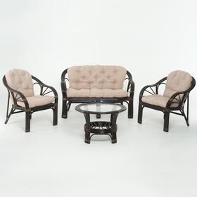 Набор мебели: диван, два кресла, стол, с подушкой, цвет тёмно-коньячный, 01/90 AR