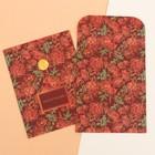 Пакетик подарочный «Цветочный водоворот», 13 х 16,9 см