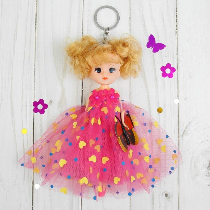"Игрушка-брелок ""Кукла"" бабочка на платье, цвета МИКС"
