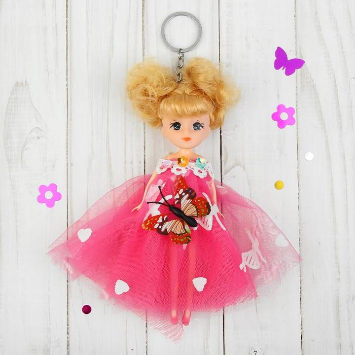 """Игрушка-брелок """"Кукла"""" пышное платье с рюшами, цвета МИКС"""