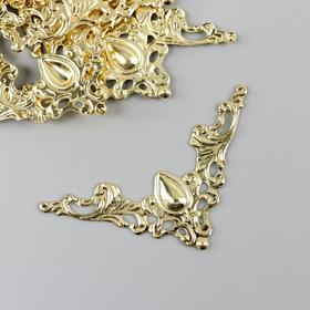Уголок декоративный 'Греческий узор' 3х4,1 см С1252 Ош