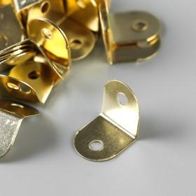Уголок крепежный с закругленными краями 1,2х1,3 см D-064 Ош