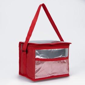 Термосумка, отдел на молнии, наружный карман, регулируемый ремень, цвет красный
