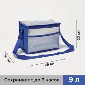 {{photo.Alt    photo.Description    'Термосумка, отдел на молнии, наружный карман, регулируемый ремень, цвет синий'}}