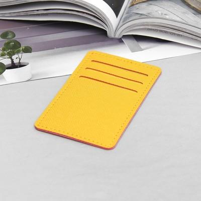 Футляр для карточек Классика, 7,5*0,5*12, 6 карманов д/карт, желтый