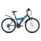 """Велосипед 24"""" Forward Dakota 24 2.1, 2018, цвет синий, размер 13"""""""