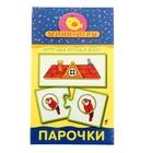 """Настольная мини-игра """"Парочки"""""""