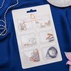Набор для создания украшений №6 цвет золото-серебряный