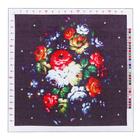 Канва для вышивания с рисунком «А ля Рус», 41 х 41 см