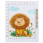 Канва для вышивания с рисунком «Львёночек», 20 х 25 см - фото 692638