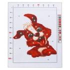 Канва для вышивания с рисунком «Пёсик», 20 х 25 см - фото 692641