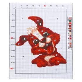 Канва для вышивания с рисунком «Пёсик», 20 х 25 см Ош