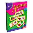 """Настольная игра """"Алфавит. Учимся читать"""""""