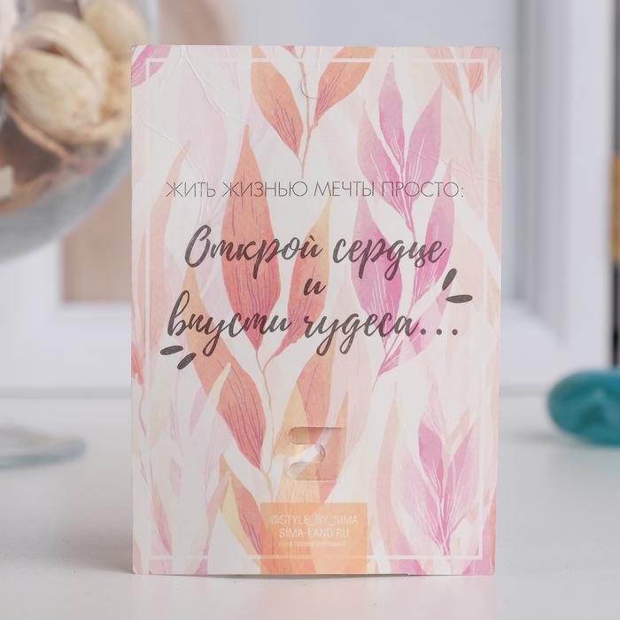 """Брошь """"Балерина"""" в цветочном платье, цвет розовый в серебре - фото 438291211"""