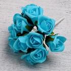 """Букет """"Роза"""" 13 цветков, голубой"""