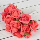 """Букет """"Роза"""" 13 цветков, розовый"""