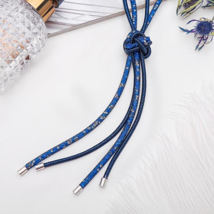 """Бусы """"Стардаст"""" с узлом, цвет синий, 50 см"""