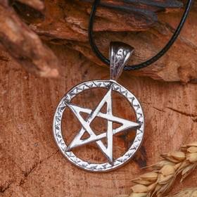 "Pendant men's ""White pentagram"", color black silver, 45 cm"