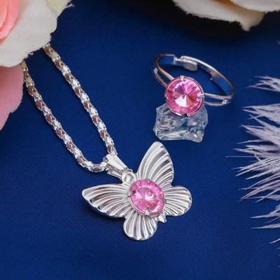 """Набор детский """"Выбражулька"""" 2 предмета: кулон, кольцо, бабочка, цвет МИКС в серебре"""