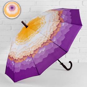 Зонт - трость полуавтоматический «Горы», 10 спиц, R = 49 см, цвет фиолетовый/жёлтый