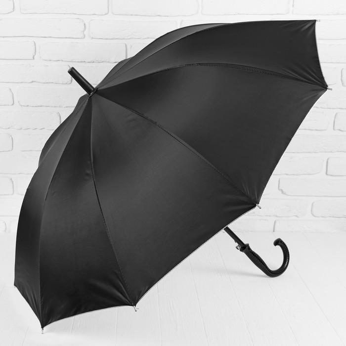 Зонт - трость полуавтоматический, 10 спиц, R = 61 см, цвет чёрный