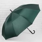 Зонт-трость, полуавтоматический, R=61см, зелёный