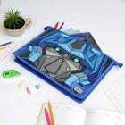 """Папка пластиковая с ручками """"Робот"""", А4, 33,5 x 23,5 х 5,5 см"""