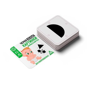 """Educational game for infants """"Black-and-white pictures. Shapes and figures"""""""