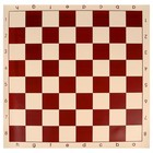 Chess Board, PVC, 50x50 cm