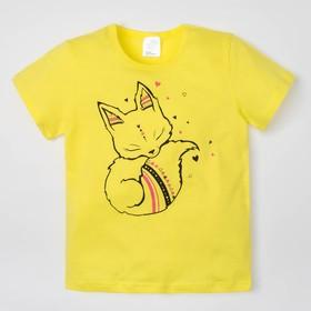 """Футболка """"Лиса"""",жёлтая, р-р 32 (110-116см) 5-6л., 100% хлопок"""
