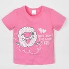"Girl's t-shirt ""Lamb"", pink, R. 30 (98-104 cm) 3-4 years 100% cotton"