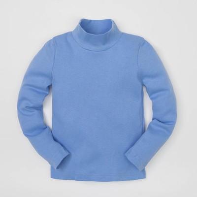 Водолазка, голуб, р-р 32 (110-116см) 5-6л., 70% хл., 30% п/э