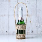 Корзина «Праздник», под бутылку шампанского, 10х10х14/37 см, лоза