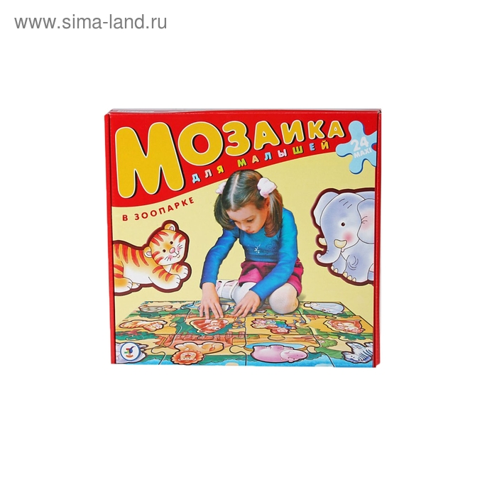 """Пазл - мозаика для малышей """"В зоопарк"""""""