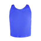 Манишка (накидка) Сетчатая, размер S, цвет синий