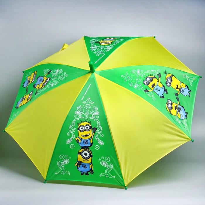 """Зонт детский """"Миньоны"""" Гадкий Я, 8 спиц d=78 см"""