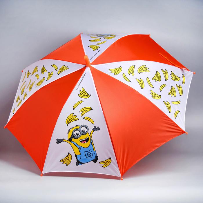 """Зонт детский """"Миньон"""" с бананами, Гадкий Я 8 спиц d=78 см"""