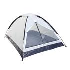 Палатка туристическая SANDE 2-х местная, цвет айвори