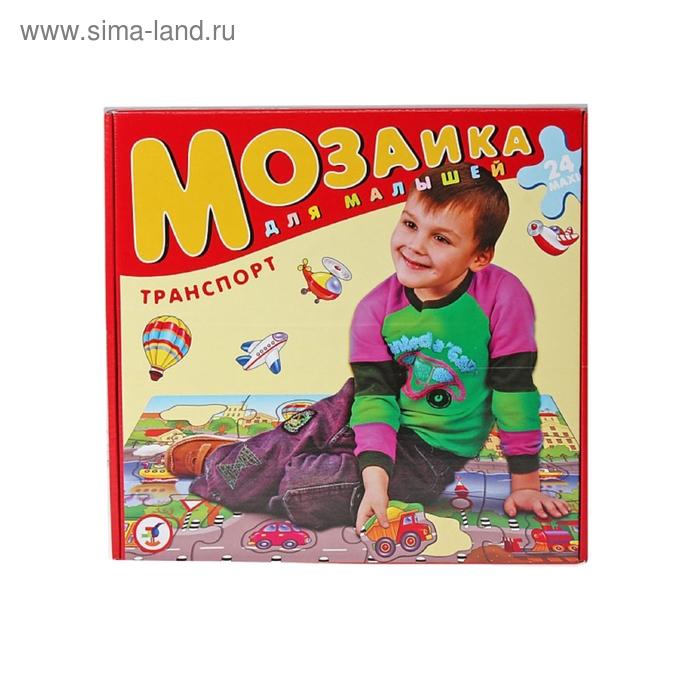 Пазл-мозаика для малышей «Транспорт»