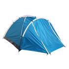 Палатка туристическая VERAG 3-х местная, цвет синий