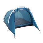 Палатка туристическая HARLY 2-х местная, цвет синий
