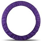Чехол для обруча, диаметр 60-90 см, цвет фиолетовый