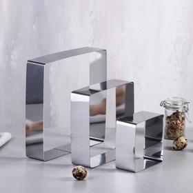 "Набор форм для выпечки и выкладки ""Квадрат"", 20 х 20 х 5 см, 3 шт"