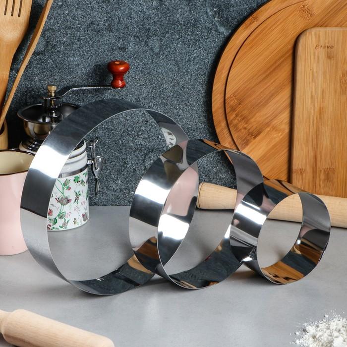 "Набор форм для выпечки и выкладки ""Круг"", 20 х 20 х 5 см, 3 шт"