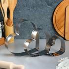 """Набор форм для выпечки и выкладки """"Сердце"""", 20 х 20 х 5 см, 3 шт - фото 308023049"""