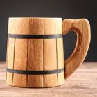"""Кружка для пива деревянная """"Лагер"""", 0,3 л"""