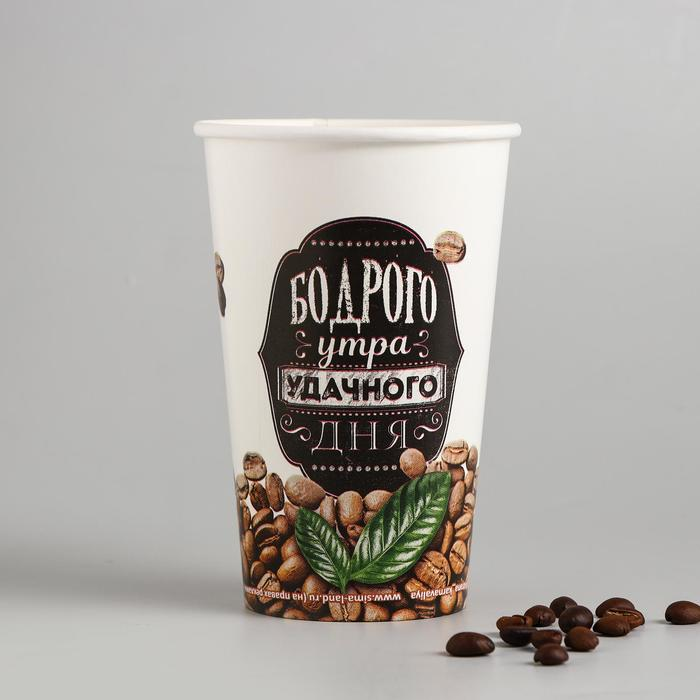 """Glass paper for coffee """"Cheerful morning"""", 400 ml"""