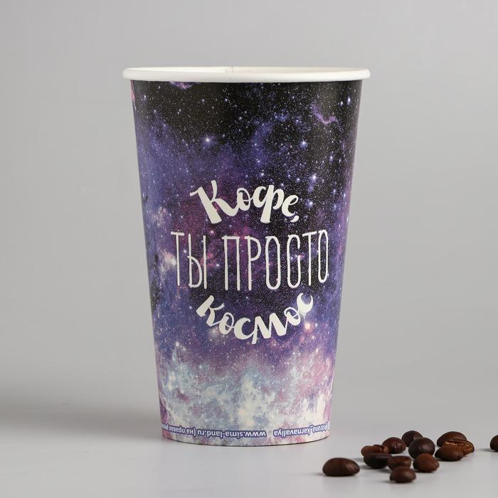 """Glass paper for coffee """"Space"""", 400 ml"""